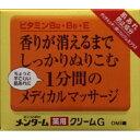 近江兄弟社 新メンターム薬用メディカルクリーム 145G 医薬部外品