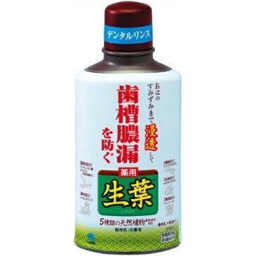 小林製薬 薬用 生葉液 330ml