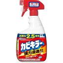 【×2本セット送料込み】ジョンソン カビキラー 特大サイズ 本体 1kg (お風呂用洗剤 防カビ )(4901609000148)