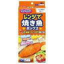 【送料無料・まとめ買い4個セット】旭化成 クックパー レンジで焼き魚ボックス 1切れ用 4ボックス入