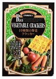 【×10個セット送料無料】前田製菓 10種類の野菜クラッカー 5枚×6袋入/4902732010516/素材の味をいかした味わい深いクラッカー