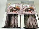 【×12個セット送料無料】アサヒ クリーム玄米ブラン 苺のブラウニー70g 1枚×2袋/4946842525553/ 栄養調整食品