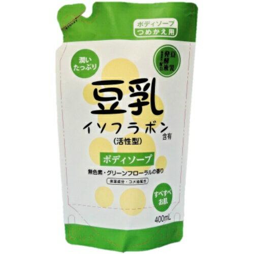 ジュン・コスメティック 豆乳 イソフラボン含有 ボディソープ 詰替え 400ml