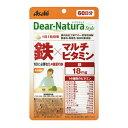 アサヒ ディアナチュラ スタイル 鉄 マルチビタミン 60粒( 健康補助食品 サプリメント )