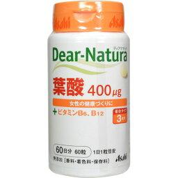 【送料込】アサヒ ディアナチュラ 葉酸 60粒 1個