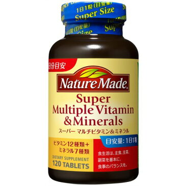 【送料無料・2個セット】大塚製薬 ネイチャーメイド スーパーマルチビタミン&ミネラル 120粒