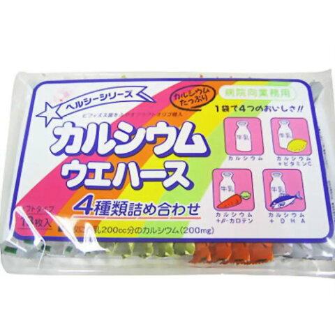 【×20個セット送料無料】【中新製菓】カルシウムウエハース 4種類詰め合わせ 18枚入