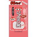 【送料無料・3個セット】山本漢方製薬 お徳用ジャスミン茶(袋入) 3g×56包