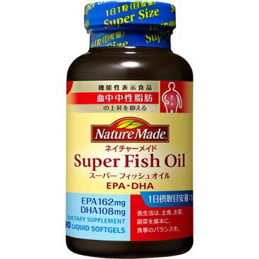 【送料無料・2個セット】大塚製薬 ネイチャーメイド スーパーフィッシュオイル(EPA/DHA) 90粒