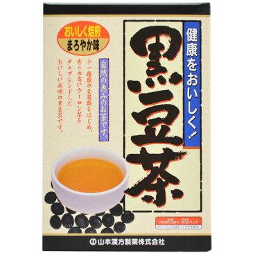 【送料無料・まとめ買い×6個セット】山本漢方製薬 黒豆茶 15g×20包