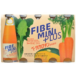 【サマーセール】大塚製薬 ファイブミニ プラス 100ml×10本(4987035149729)食物繊維飲料(ファイバー飲料) 美容ドリンク 栄養・美容系飲料