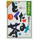 【オータムセール】山本漢方製薬 ダイエットどくだみ 茶8g×24包
