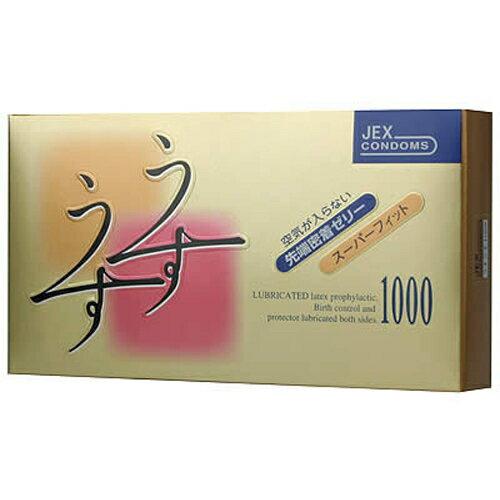 医薬品・コンタクト・介護, 避妊具 1000 126()