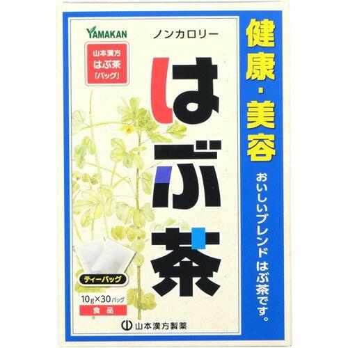 【送料無料・まとめ買い4個セット】山本漢方製薬 はぶ茶 10g×30包