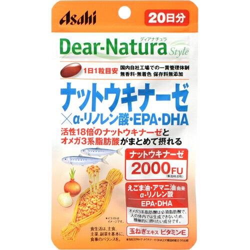 健康食品, その他 5 -EPADHA 20 20