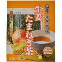 【送料無料・3個セット】ユニマットリケン 国産 減圧乾燥 生姜たまねぎ茶 3.5g×30袋