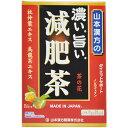 【送料無料】山本漢方製薬の濃い旨い減肥茶 10g×24包 1個