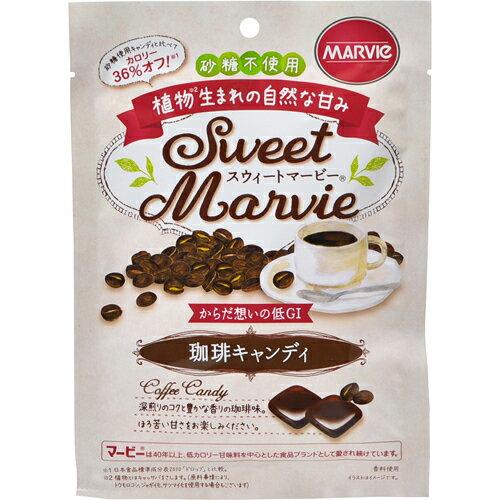 【H+Bライフサイエンス(エイチプラスビィライフサイエンス)】スウィートマービー 珈琲キャンディ 49g