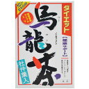 【クリアランスセール】山本漢方製薬 ダイエット烏龍茶 8g×24包
