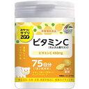 【ユニマットリケン】おやつにサプリZOO ビタミンC レモン風味 150粒