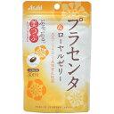 【オータムセール】【アサヒグループ食品】アサヒ 美つぶ プラセンタ&ロイヤルゼリー 60粒
