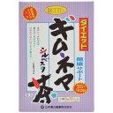 【オータムセール】【山本漢方製薬】ダイエットギムネマシルベスタ茶 5g×32包