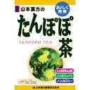 【オータムセール】山本漢方製薬 山本漢方 たんぽぽ茶 12g×16包
