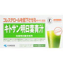 【送料無料】小林製薬 キトサン明日葉青汁 3g×30袋