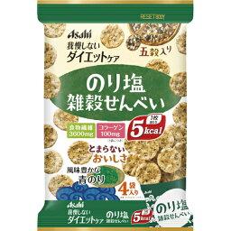 【アサヒグループ食品】リセットボディ のり塩雑穀せんべい 4袋入り