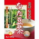 【送料無料・2個セット】ユニマットリケン リケン なた豆茶(なたまめ茶) ティーバッグ 2g×20袋
