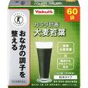 【送料無料】ヤクルトヘルスフーズ ヤクルト カラダ計画 大麦若葉 5g×60袋