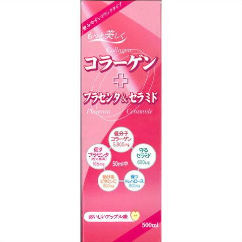 【ヘルスサポート】コラーゲン+プラセンタ&セラミド 500ml