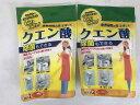 【×2個セット送料無料】丹羽久 クエン酸 300g(4528931000990)重曹掃除の仕上げにも・・マルチクリーナー除菌もできる。