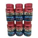 【×6個セット送料無料】UHA味覚糖 グミサプリ 鉄&葉酸 ボトル 30日分 60粒 アサイーミックス味 その1