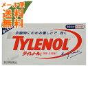 【メール便送料無料】【第2類医薬品】タイレノールA 10錠 1個