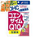 【メール便送料無料】DHC コエンザイムQ10包接体60日分 120粒入 ハードカプセルタイプ サプリメント 1個 1