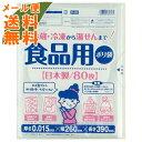【メール便・送料無料】ワタナベ工業 食品用ポリ袋 冷蔵 冷凍から湯せんまで 80枚入り(R−26食品用ポリ袋)(4903620603131)