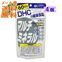 【×4個 メール便送料無料】DHC マルチミネラル 60日分 180粒入