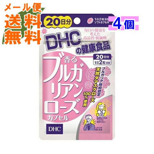 サプリメント, その他 4 DHC 20 40