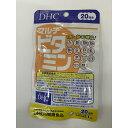 【メール便送料込】DHC マルチビタミン 20日分 20粒入 ソフトカプセルタイプ サプリメント マルチビタミンの栄養機能食品です。12種類のビタミン+ビタミンPを配合 ( 健康食品 ) (4511413404041)