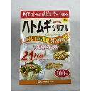 【送料込】山本漢方製薬 ハトムギシリアル 150g (4979654025942) 雑穀シリアル シリアル類 穀物・豆・麺類 少量でも満足感があり食べ過ぎもセーブできます。ダイエットサポート食品として、美容と健康にお役立てください
