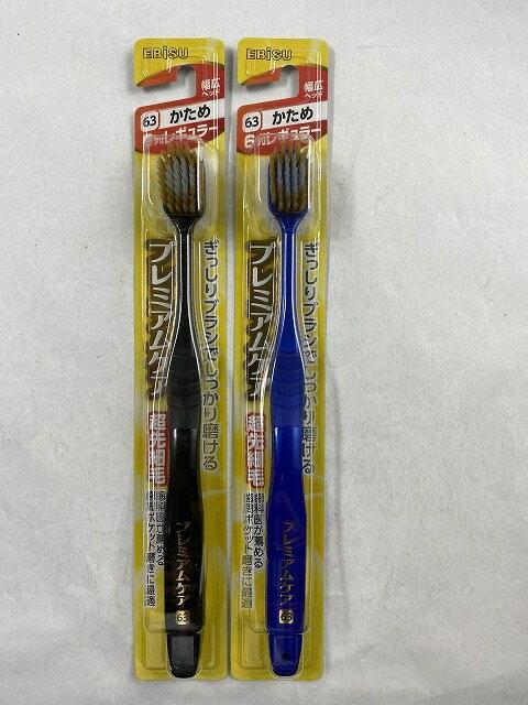 歯ブラシ, 手用歯ブラシ 10 6