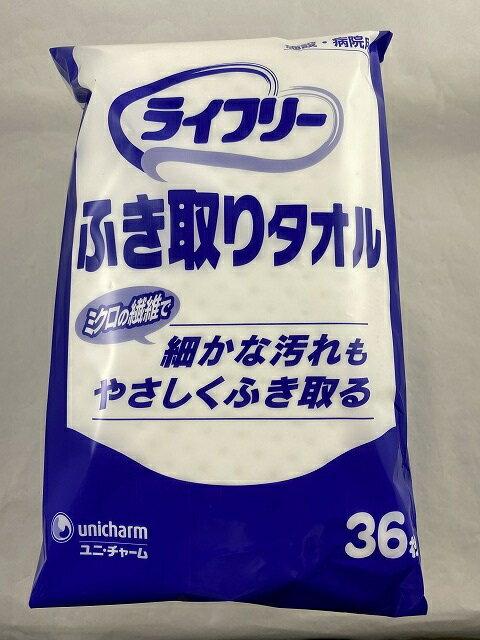 失禁用品・排泄介助用品, トイレ洗浄・消毒用品  36(4903111507689)