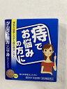 【第2類医薬品】ツムラ漢方 乙字湯エキス 顆粒 12包 便秘...
