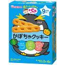 和光堂 赤ちゃんのおやつ +Caカルシウム かぼちゃクッキー 9か月頃から 2本入×6袋