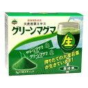 【送料無料】大麦若葉エキス グリーンマグマ 90g 1個