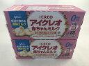 【×2個セット送料無料】江崎グリコ アイクレオ 赤ちゃんミルク 液体ミルク 125ml×12本入(4971666489729)新生児から飲める液体ミルク