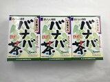 【×3個セット送料無料】山本漢方製薬 バナバ茶 100% 3g×20包(4979654022972)
