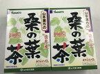 【×2個セット送料無料】山本漢方製薬 桑の葉茶 100% 3g×20包4979654023627