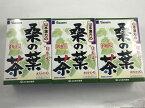 【×3個セット送料無料】山本漢方製薬 桑の葉茶 100% 3g×20包/4979654023627/